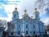 3 cathedrale st nicolas des marins